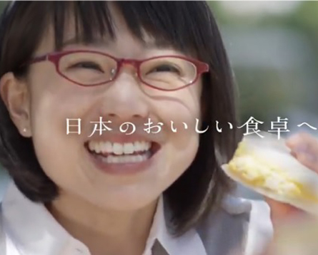 セブンイレブン岡明子
