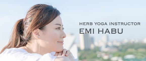 EMI HABU