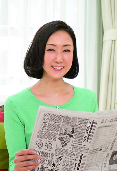 新聞女性イメージ