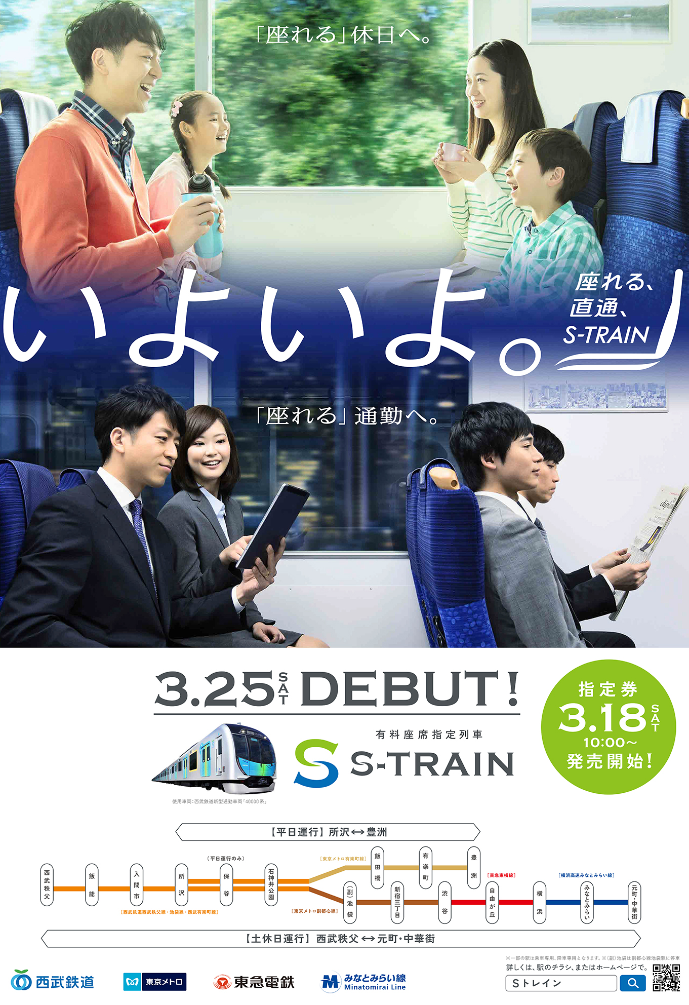 strain_2nd_b_170214