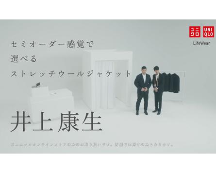ユニクロ後田佳宏