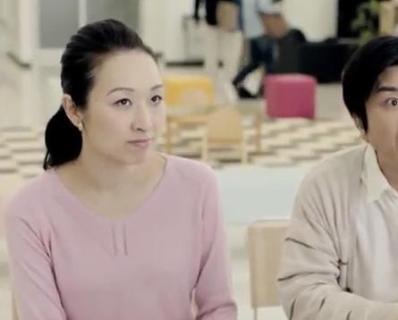 ビックモーター中村陽子