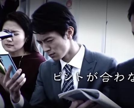 キューピーコーワ菊井翔太