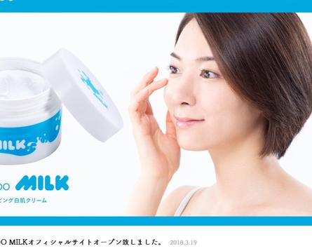 HOKKAIDOMILK井咲アキ