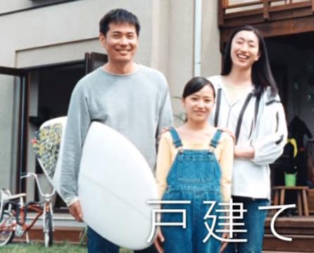 三井不動産グループ鶴井宗貴