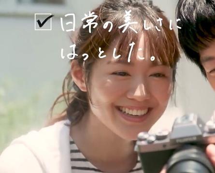 富士フィルム葉山めぐみ