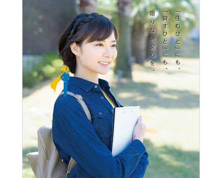 JID MIKI&井咲アキ